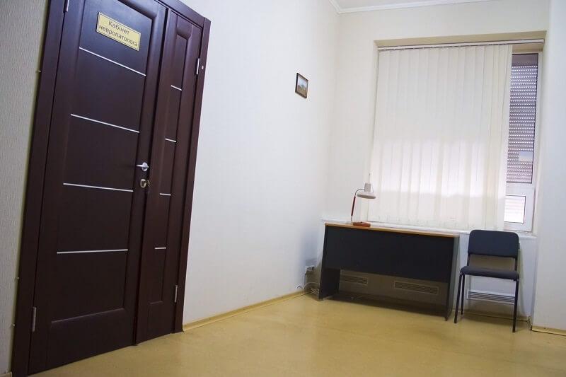 Наркологический центр в Луганске - Холл