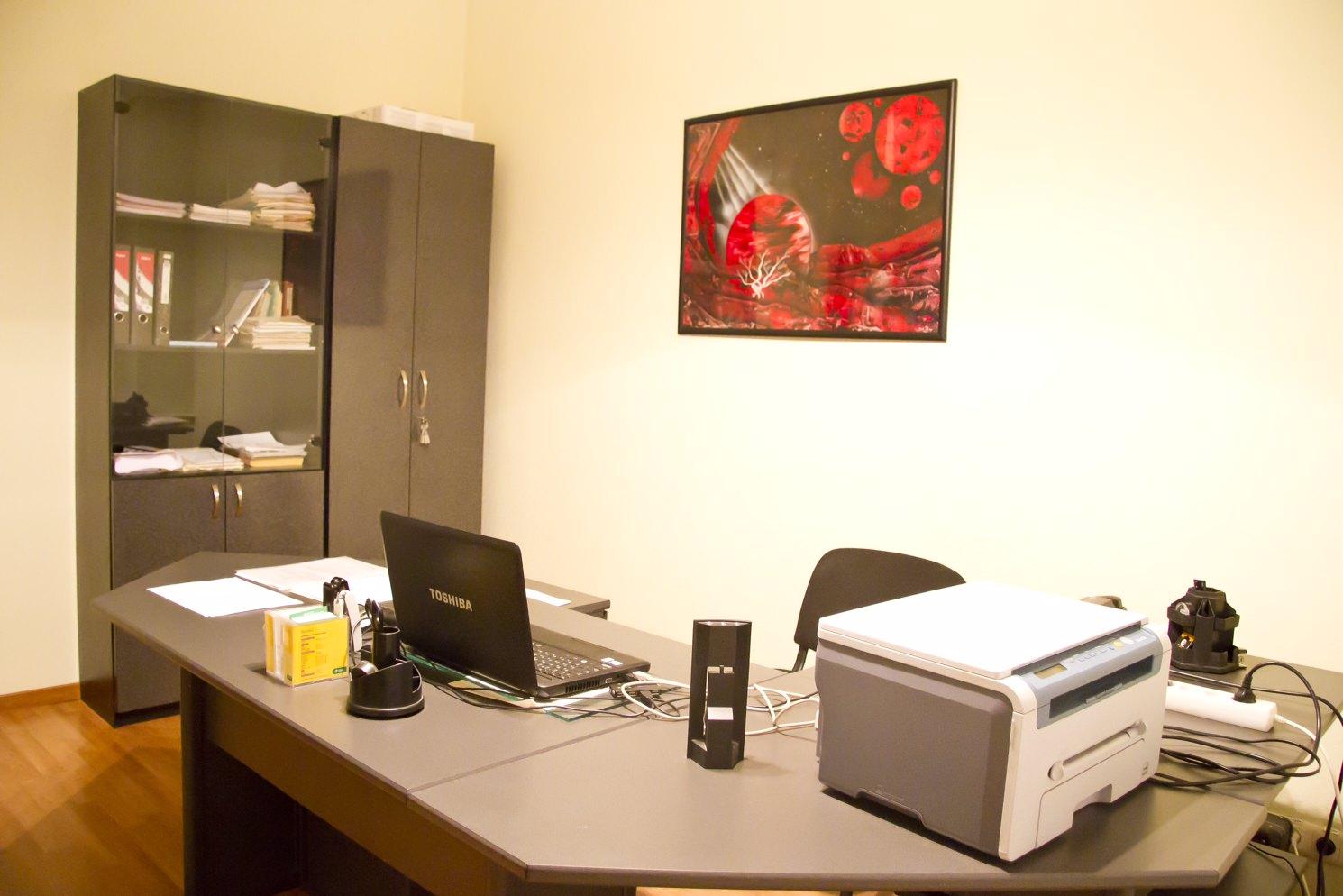 Наркологічний центр - кабінет психолога