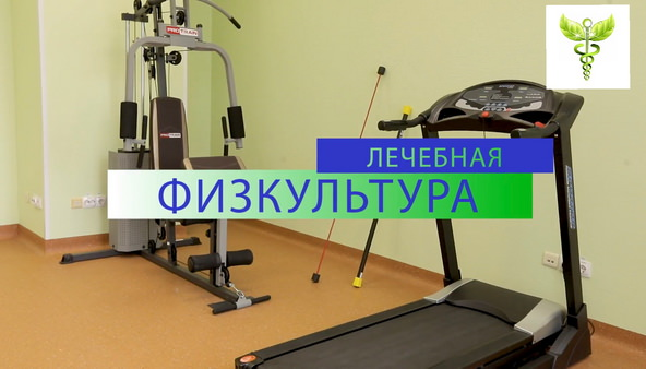 лечение наркомании Дарница (Киев)