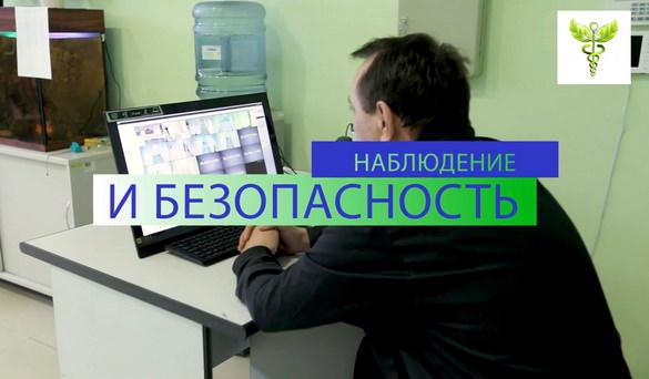Лечение наркомании на Софиевской Борщаговке в Киеве (Киевская область)