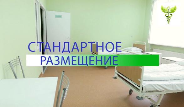 наркологический диспансер в Киеве