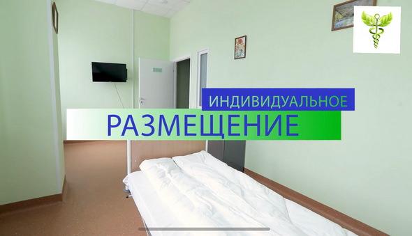 Наркологический центр в ДВРЗ