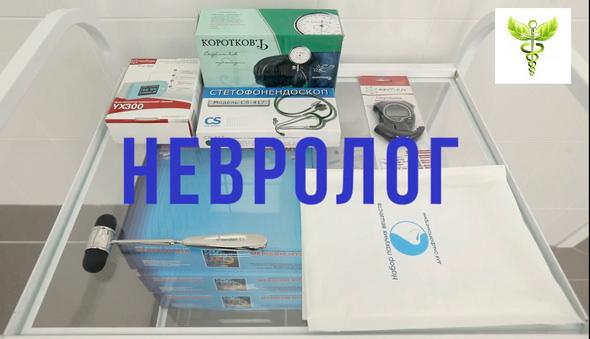 Наркологический центр в Печерском районе Киева