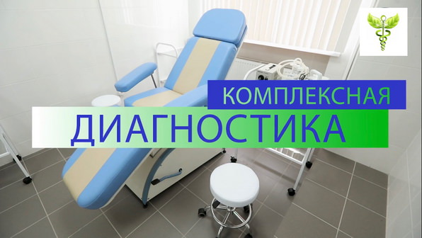 Лечение наркомании на березняках в Киеве