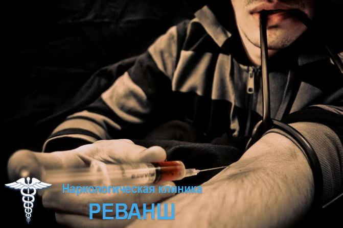 Областной наркологический диспансер во Львове
