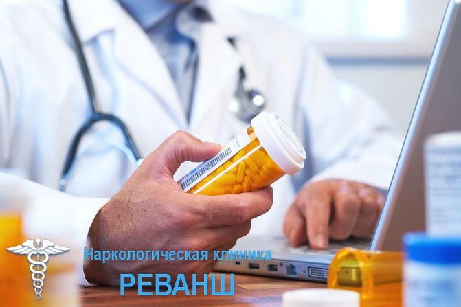 Наркологический диспансер в Житомире