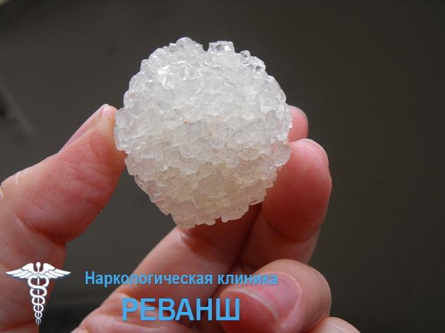 Наркологический диспансер в Чернигове