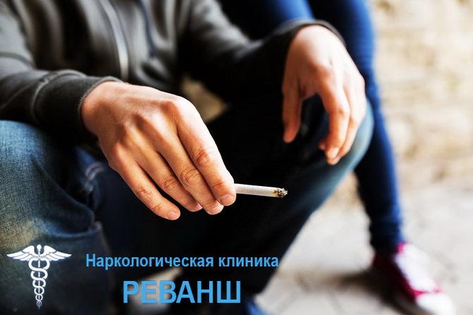 Областной наркологический диспансер в Ужгороде