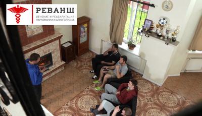 наркологический стационар в Киеве