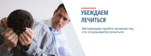 Реабилитация наркозависимых в локса закодироваться от алкоголизма в днепропетровске форум