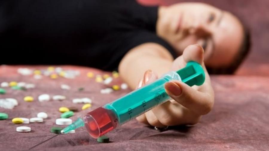 Лечение наркозависимости в Запорожье