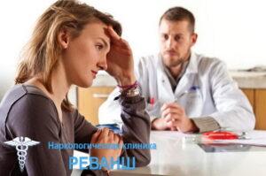 Черкасский областной наркологический диспансер